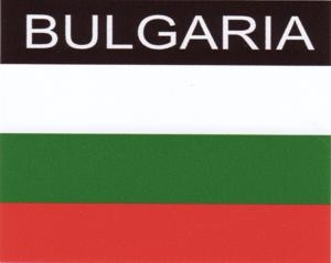 Aufkleber Bulgarien Flagge