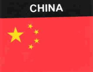 Aufkleber China, Länderaufkleber, Nationalflagge, Autoaufkleber