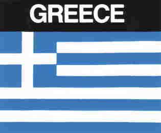 Aufkleber Griechenland Flagge