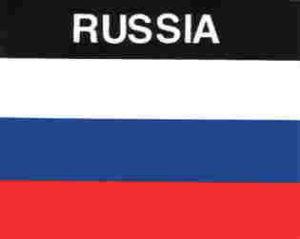 Aufkleber Russland, Länderaufkleber, Nationalflagge, Autoaufkleber