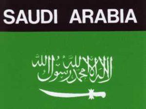 Aufkleber Saudi Arabien, Länderaufkleber, Nationalflagge, Autoaufkleber