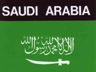Aufkleber Saudi-Arabien Flagge